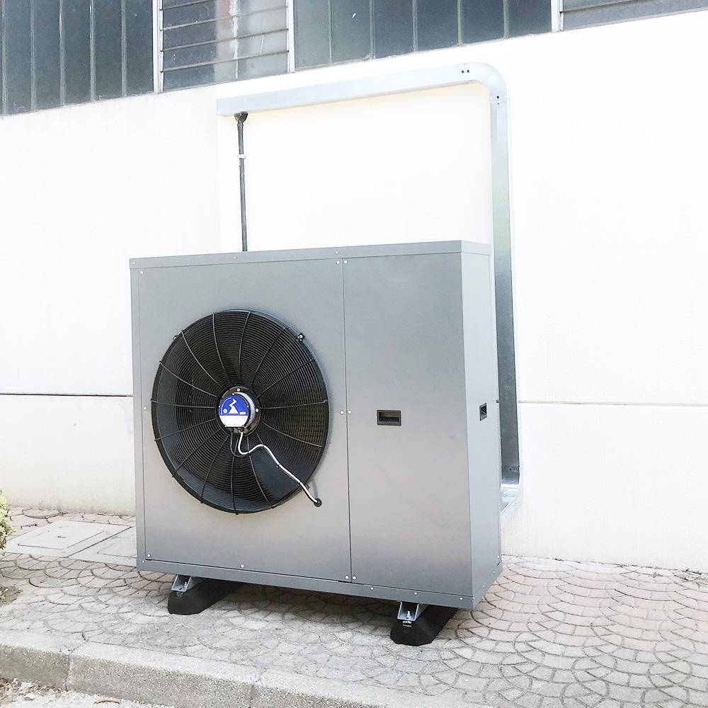 Unità esterna di pompa di calore aria aria.